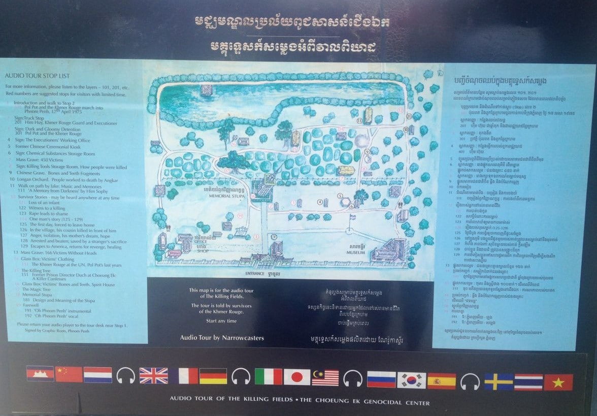 Map of the Choeung Ek Killing Fields...