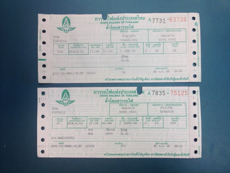 Our train tickets for the night train from Vientiane to Bangkok. You get 2 tickets: 1 for the train from Thanaleng to Nongkhai Station and 1 for the night train from Nongkhai Station to Bangkok.
