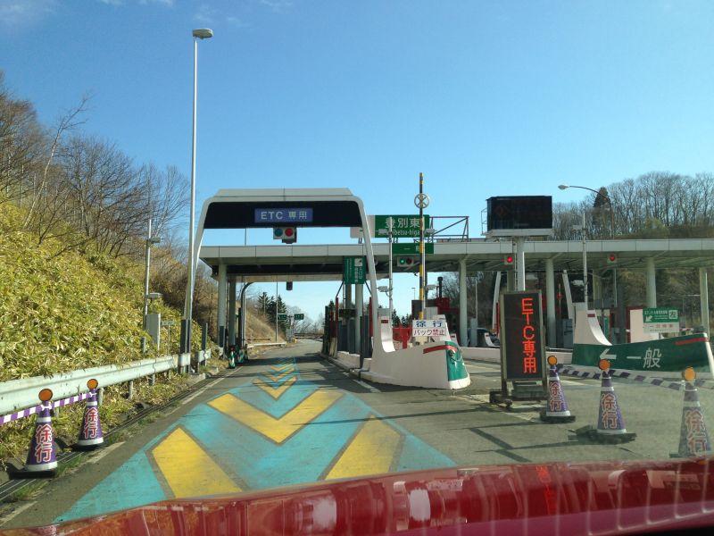 ETC Hokkaido Expressway Pass Japan
