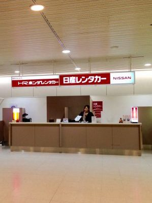 Nissan Rent A Car Chitose Hokkaido Airport