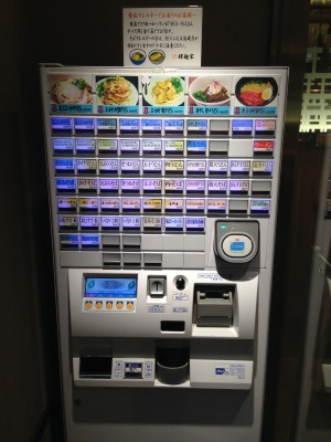 Ticket machine selling dishes in Japan