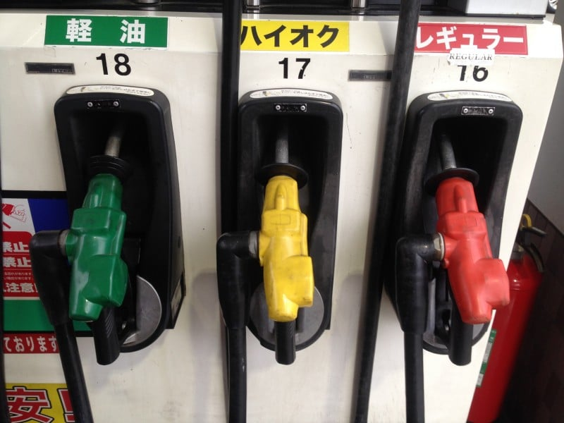 How to use a gas station Hokkaido Japan