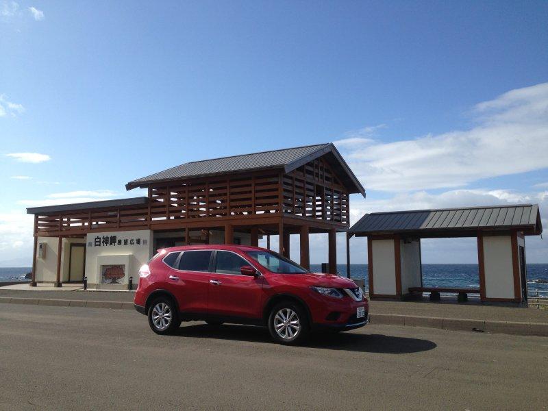View from Michi-no-Eki Hokkaido Japan