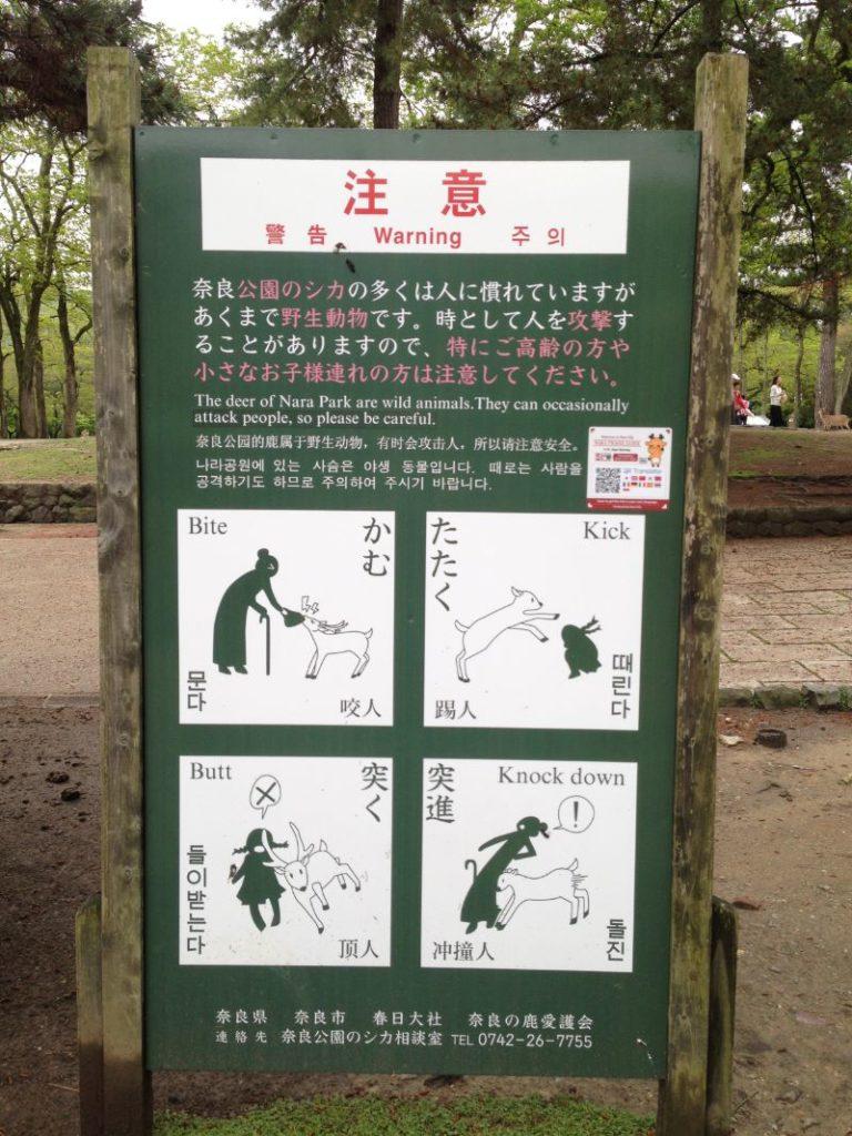 Dangerous deer in Nara funny sign