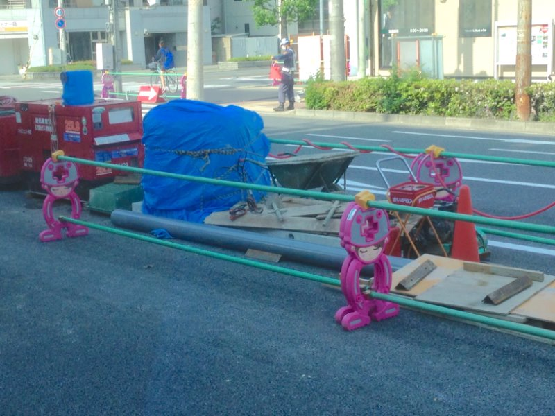 Kawaii road works Japan
