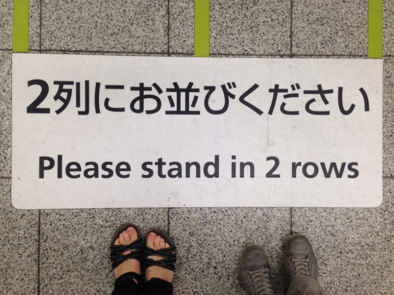 Queuing is everything in Japan