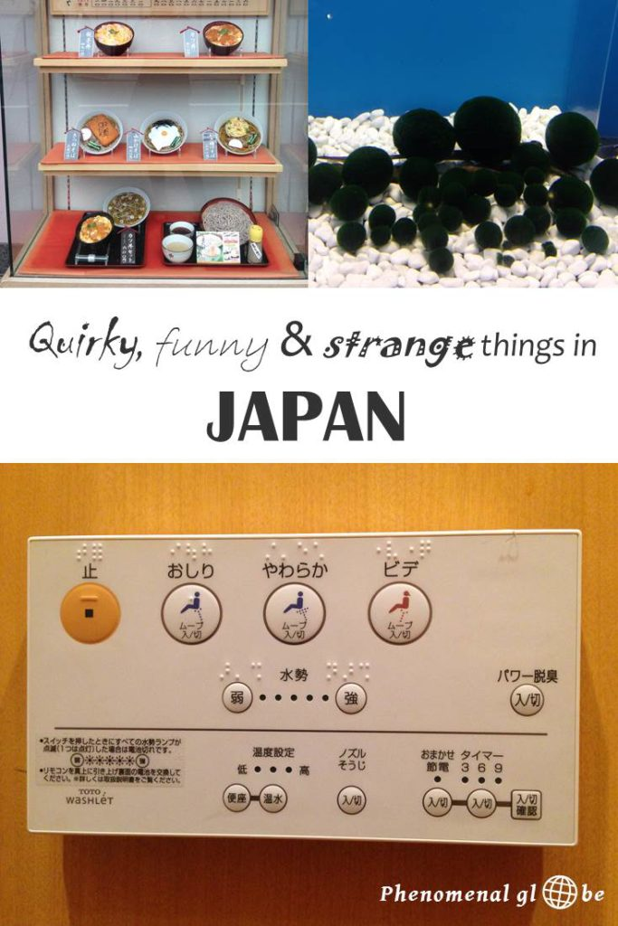 Planning a Japan trip and wondering about the weird things you can find in Japan? Read about spacy toilets, happy jingles, an ice cream robot and more. Click through for more funny things that can only be found in Japan! #Japan #Kawai #Travel