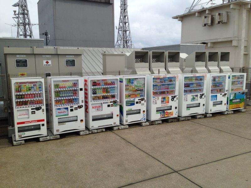 Vending machine galore Japan
