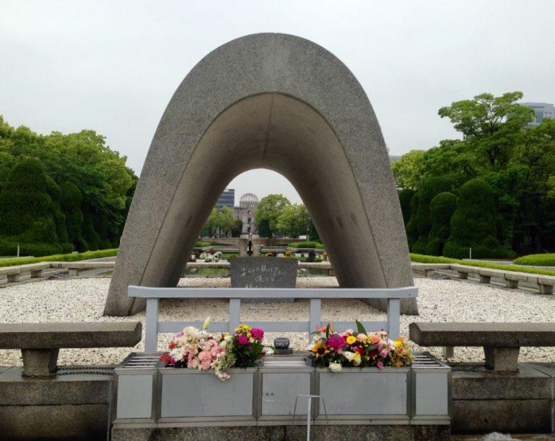 Hiroshima peace park in Japan
