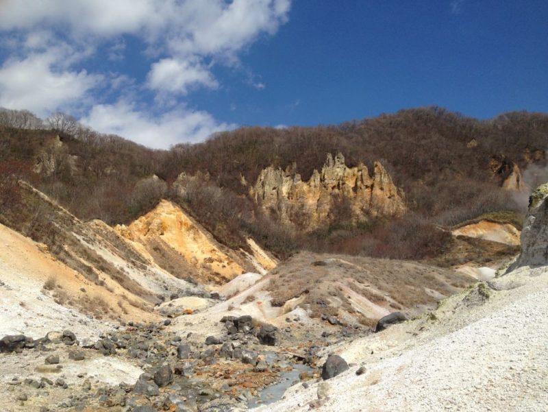 Jigokudani Hell Valley Hokkaido Japan