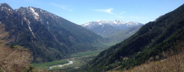 Kamikochi valley view from Dakesawa hike Japanese Alps