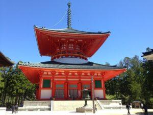 Vermillion Kongobu-ji temple Mount Koya Japan