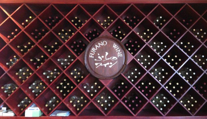 Furano wine factory Hokkaido Japan
