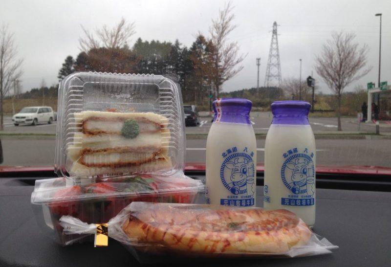 Hokkaido regional gifts from a stranger