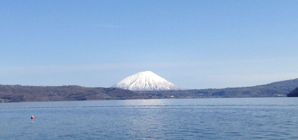 Lake Toya Hokkaido Japan