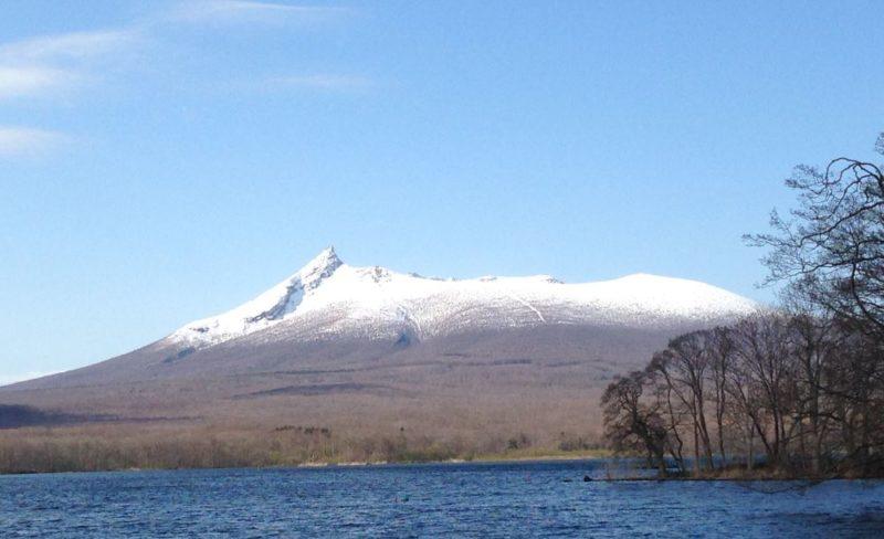 Onuma Quasi-National Park Hokkaido Japan