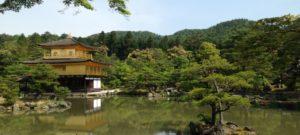 Kinkakuji temple Golden Pavilion Kyoto Japan