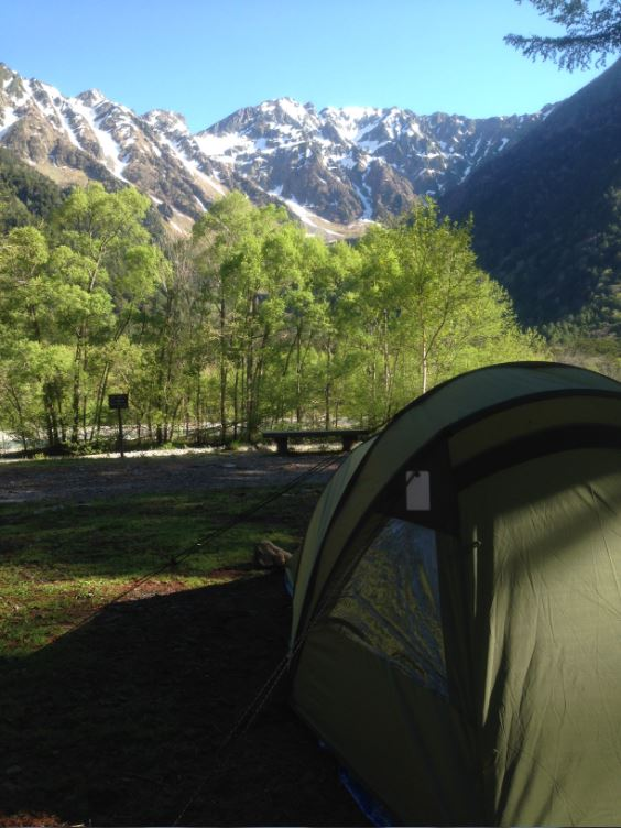 Konashi-daira campsite Kamikochi Japanese Alps