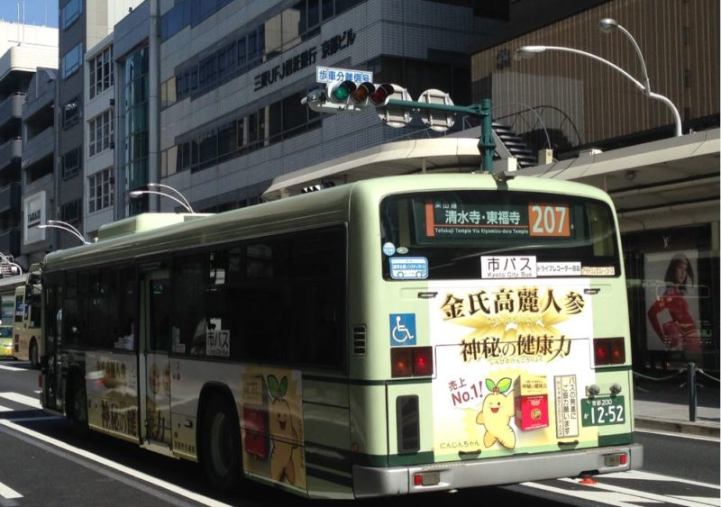 Travel by bus in Kyoto - all-day pass
