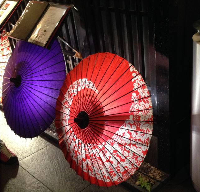 Pontocho street Kyoto Japan umbrella