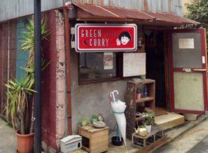 Osanpo Masara Thai food in Hiroshima Japan