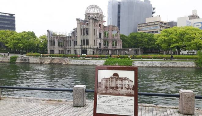 The Atomic Bomb dome Hiroshima Japan