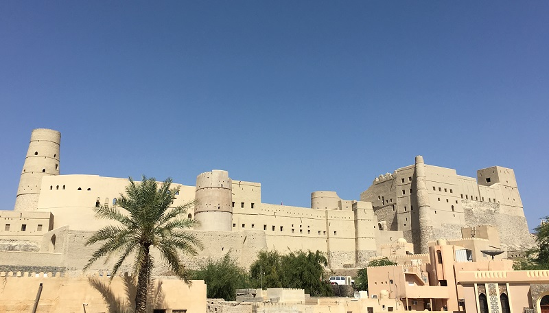Bahla Fort UNESCO Heritage Site Oman Bahla town