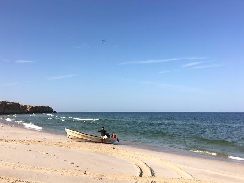 Ras al Jinz Oman coastal drive