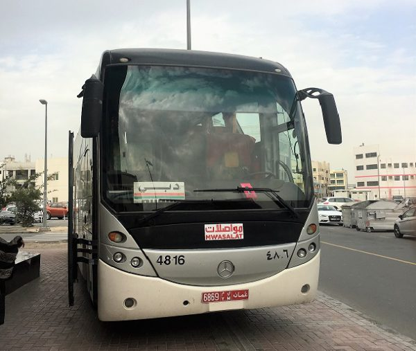 How To Travel From Dubai To Muscat Via The Hatta Border By Bus