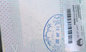 Visa requirements free tourist visa Oman via Dubai - bus from Dubai to Muscat