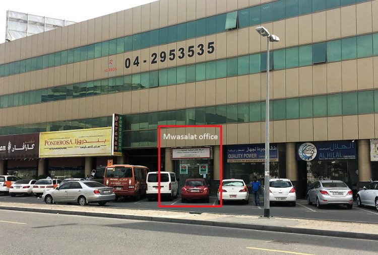 mwasalat Dubai - where to find the mwasalat bus ticket sale office in Dubai - Dubai to Oman bus