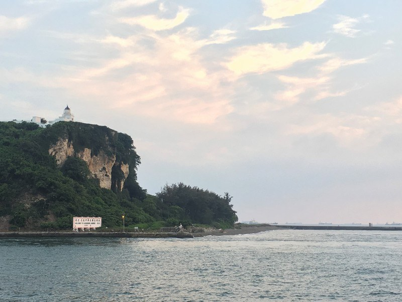 Beautiful view of the Cijin Lighthouse in Kaohsiung