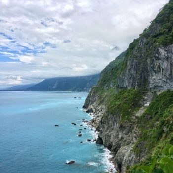The Qingshui Cliffs on the East Coast of Taiwan