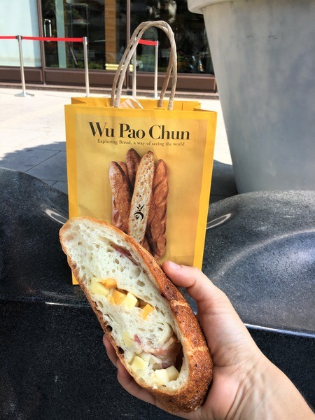 Wu Pao Chun Bakery Best Bread in Kaohsiung Taiwan