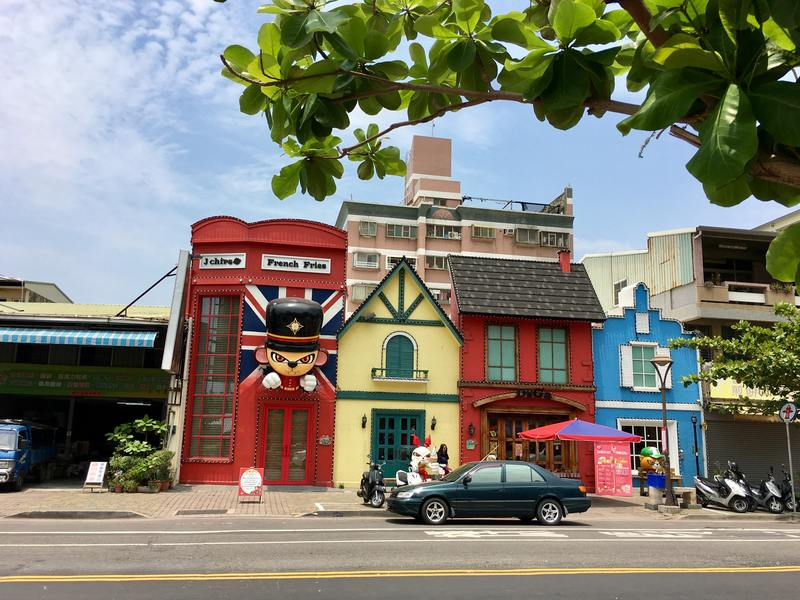 Colorful houses in Tainan