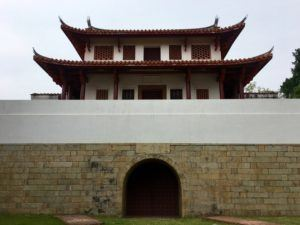 The Great South Gate in Tainan