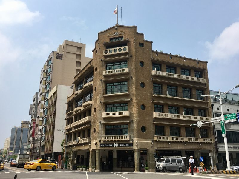 Hayashi Department Store Tainan is a famous sightseeing place in Tainan