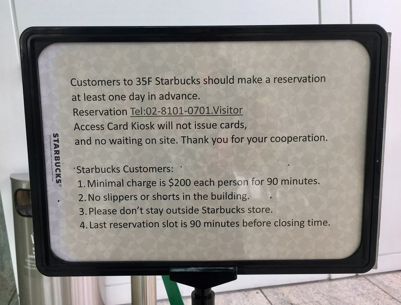 Instructions how to visit the Starbucks in Taipei 101 on 35th floor