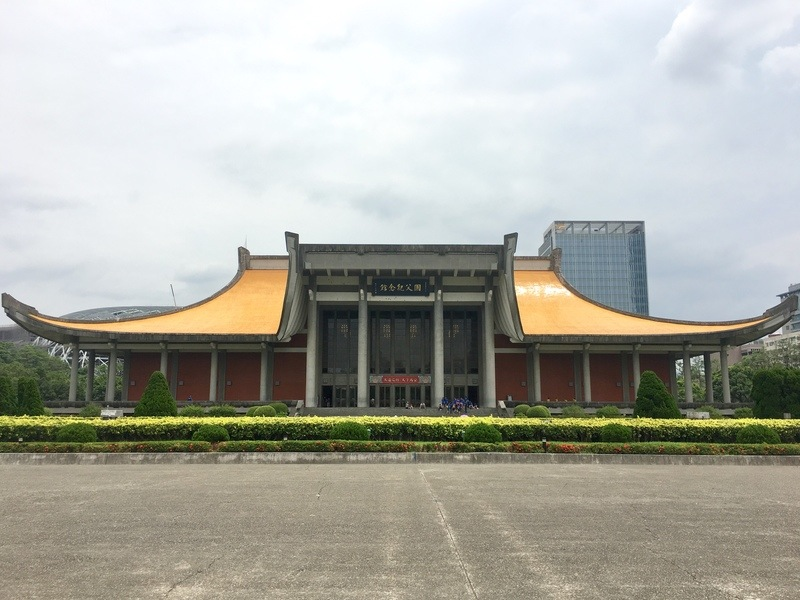 National Dr. Sun Yat-sen Memorial Hall 25 things to do in Taipei Taiwan