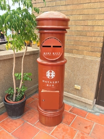 Old post box in Hayashi Department Store Tainan