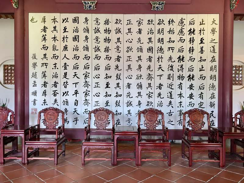 The Confucius Temple in Tainan is one of the attractions to visit in Tainan
