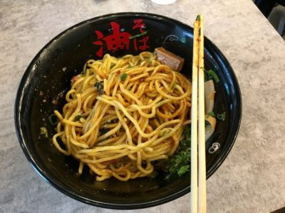 Where to find Abura Soba in Taipei Taiwan Japanese dish Japanese food