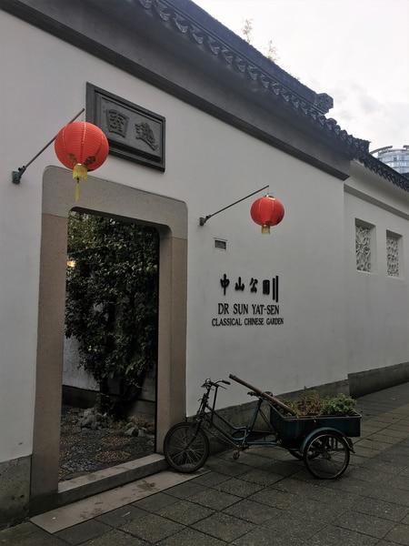 Dr. Sun Yat-Sen Park Chinese Garden Vancouver BC Canada