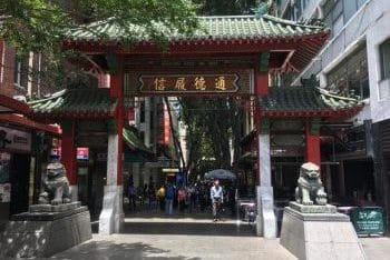Chinatown Sydney - neighborhood Dragon Gate