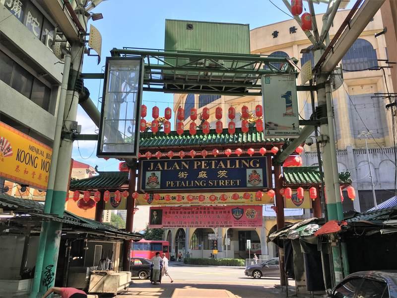 Kuala Lumpur Chinatown gate