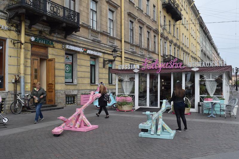 Dandle board in St. Petersburg Russia
