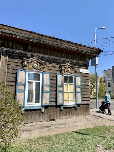 Historic wooden house in Irkutsk Russia