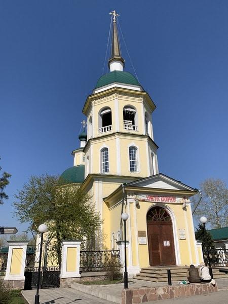 Khram Preobrazheniya Gospodnya Irkutsk Russia