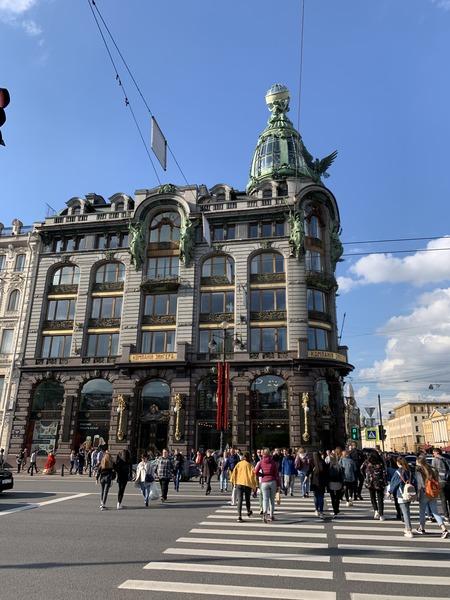 Singer House in St. Petersburg