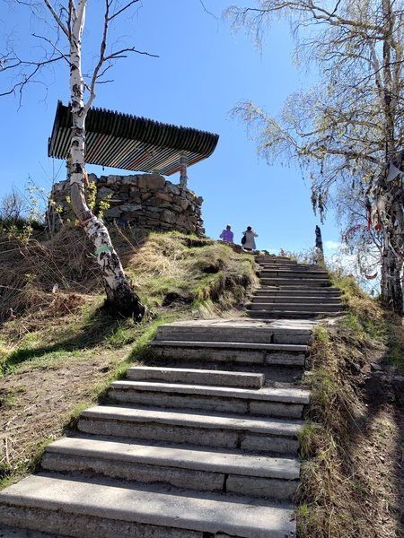Stairs leading to Chersky stone Lake Baikal